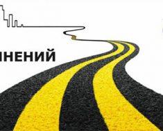тариф «Ноль сомнений» от Билайна для Москвы