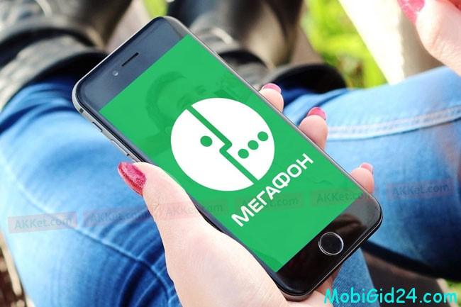 Привязка мобильного телефона к кредитной карте