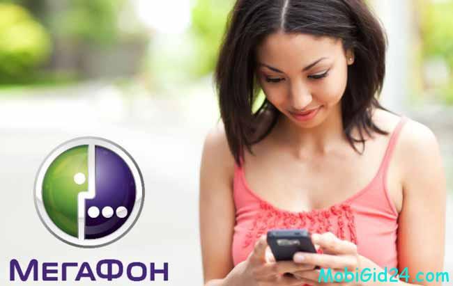 Мобильная связь в наши дни не исключение