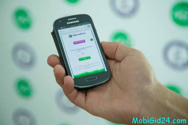 Как подключить мобильный Интернет на Мегафоне