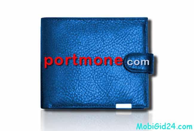 Пополнение мобильного счета через Portmone