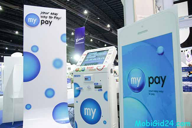 Электронная касса MyPay