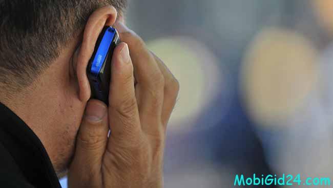 Обратная связь или как сделать так, чтобы оператор сам вам позвонил