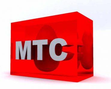МТС является одним из наиболее популярных мобильных операторов
