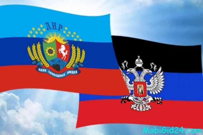 аппаратура в ДНР и ЛНР находится в ужасном состоянии