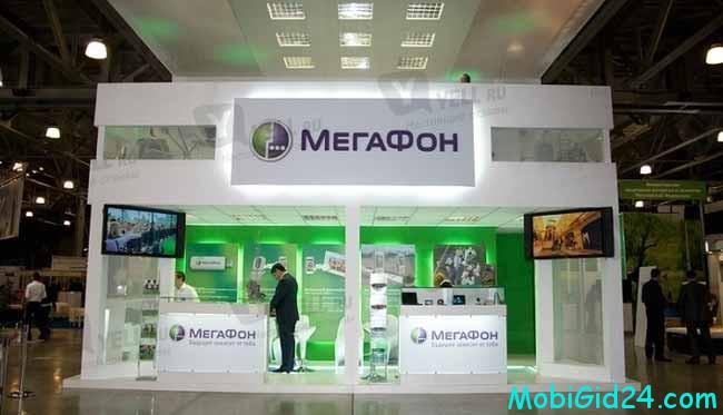 послать смс на Мегафон бесплатно через интернет