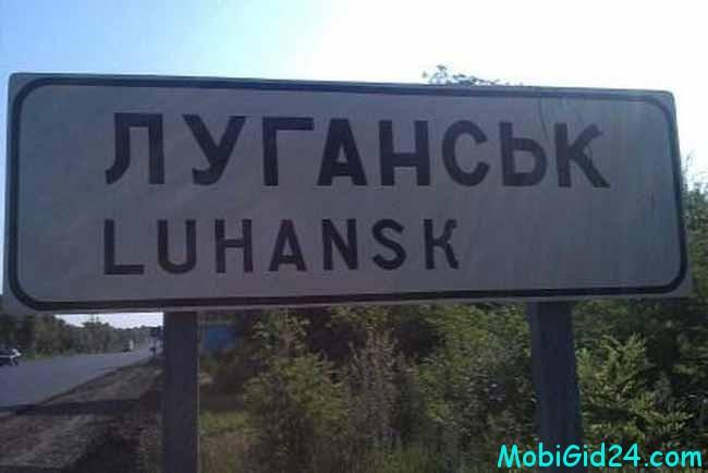 Какая вообще ситуация в ДНР, а также в ЛНР
