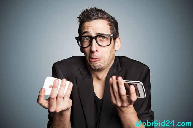 Как можно положить деньги на мобильник другими методами
