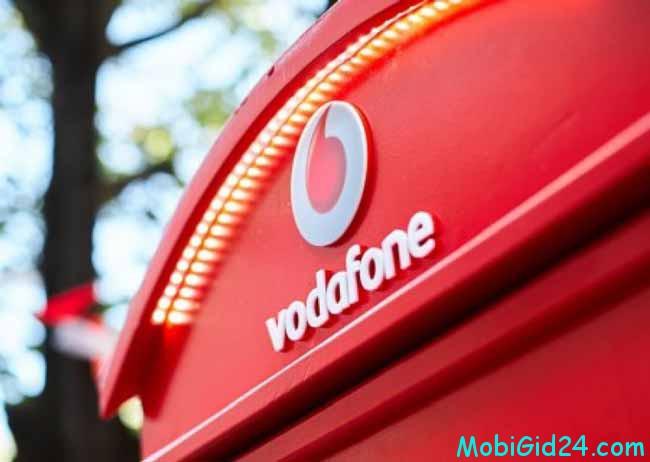 тарифы Водафон