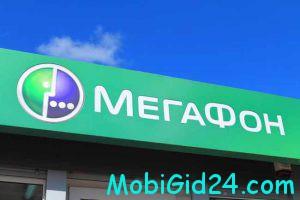 «нежелание» компании Мегафон...