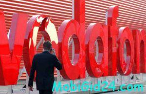 Новый тариф Red XS от Vodafone