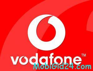 Водафон представил на рынке услугу «Год без абонплат»