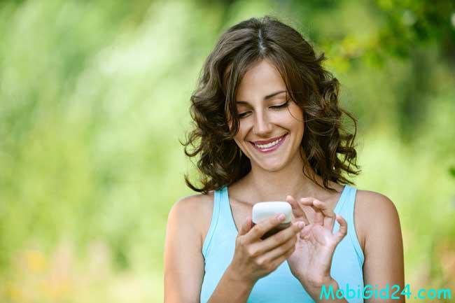 СМС-ки, предназначенные для украинских номеров