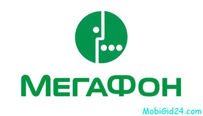 мобильный интернет Мегафон