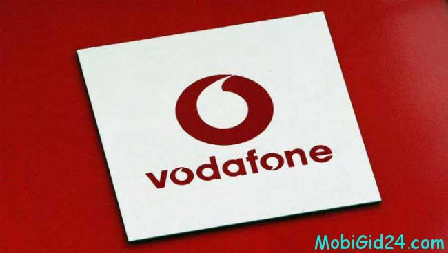 пополнить счет Vodafone без комиссии