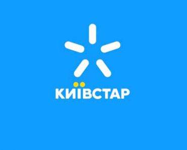 Свободный Киевстар