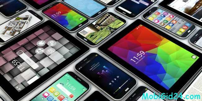 смартфон либо планшет