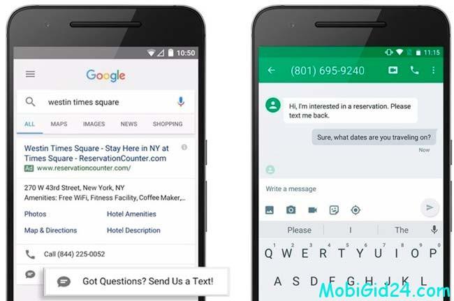 отправка СМС через приложения
