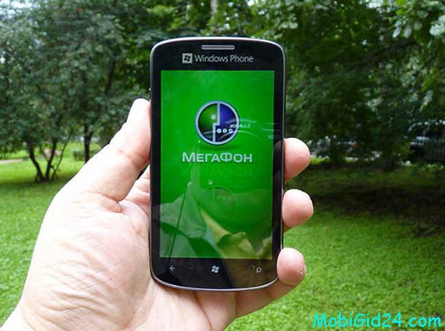 Способ связи с оператором Мегафон