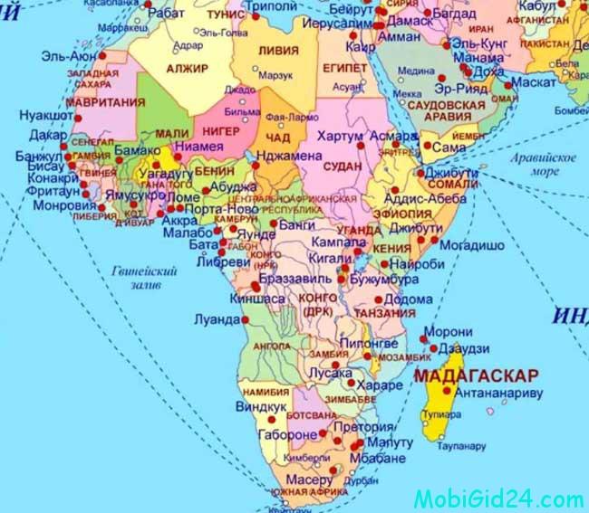 Африканские страны
