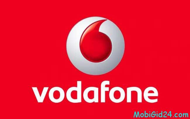 Vodafone оператор из Европы