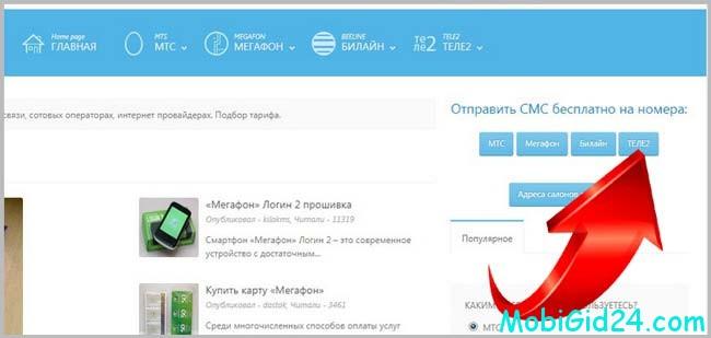 http://ossinfo.ru