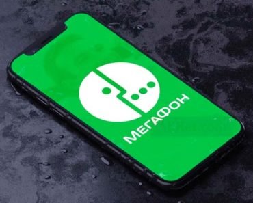 Телефон с интернетом Мегафон