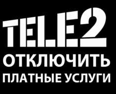 платные услуги Теле2
