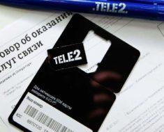 восстановить сим карту Tele2